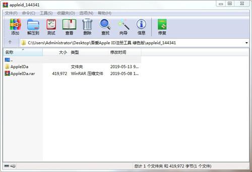 WinRAR(压缩软件) V5.60.1