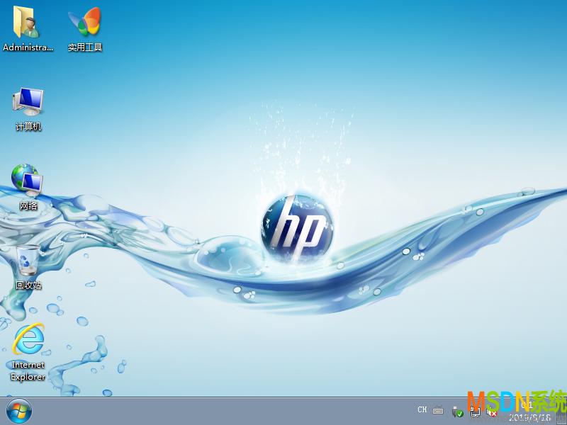 【惠普电脑系统】 Windows 7 64位 原版系统