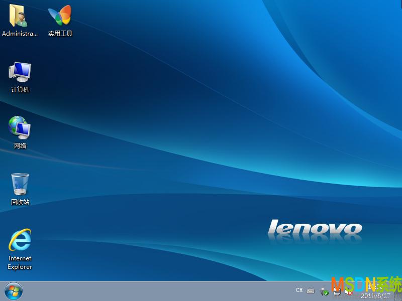 【联想电脑系统】 Windows 7 32位 原版系统