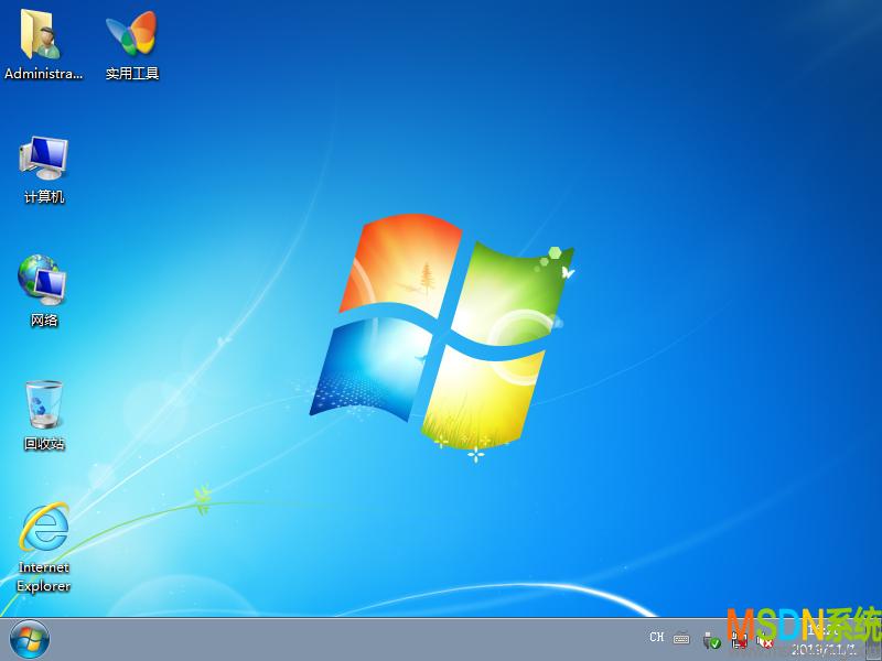 【MSDN系统】 Windows 7 32位 原版系统(驱动助理版)