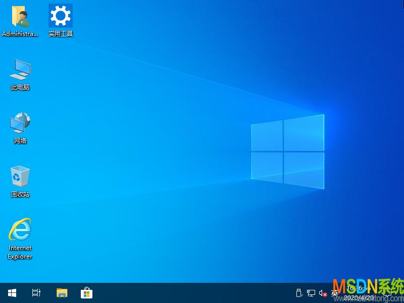 【MSDN系统】 Windows 10 21H1 五版合一 原版系统(64位)